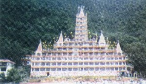 Rishikesh monastery, foothills of the Himalayas